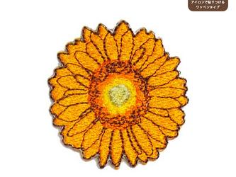 ガーベラのワッペンM(オレンジ)の画像