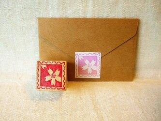 桜の切手風 封印の画像
