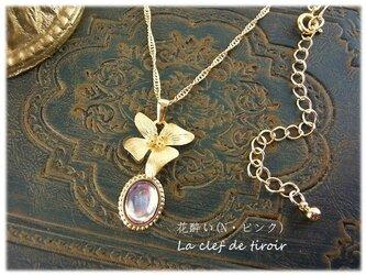 ◆花酔い(N・ピンク)◆の画像