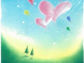 『幸せの空』(パステルアート)の画像