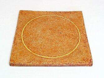 黄瀬戸 四角受皿の画像