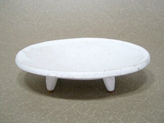 白マット 足付き受皿の画像