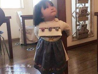 女の子のお食事エプロン≪ロング・スタイ≫ の画像