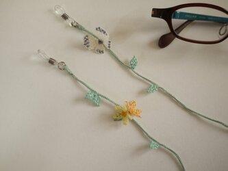 イーネオヤの眼鏡ストラップ (紋白蝶・小花イエロー)の画像