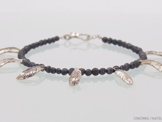 Silver Feather & Beads Braceletsの画像