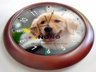 オーダーメイド時計 大きな木製壁掛け時計の画像