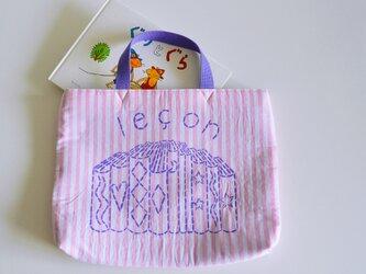 レッスンバッグ ストライプピンク 「leçon」 入園・入学、お習い事に 絵本袋 名入れ無料  の画像