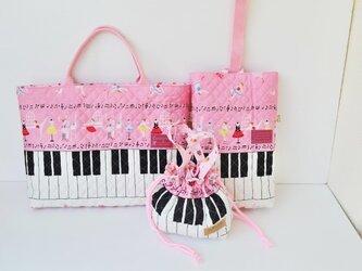 ピアノ柄のカワイイ入園・入学3点セットの画像