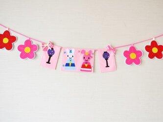 うさぎちゃんの華やかカラフル雛祭りガーランドの画像