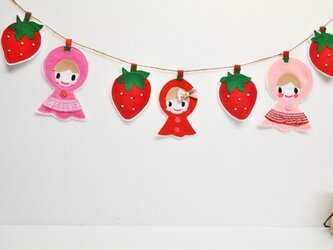 新作★いちご3姉妹&摘みたて苺のガーランドの画像