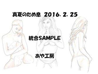 大人の塗り絵2016/02/25(POST CARD)の画像