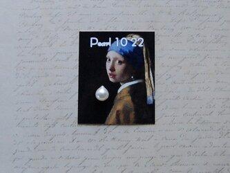真珠(8.5ミリサイズ) no.10の画像