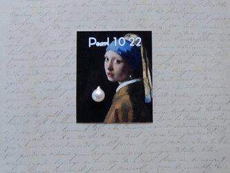 真珠(8.5ミリサイズ) no.9の画像