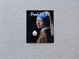 真珠(8.5ミリサイズ) no.8の画像
