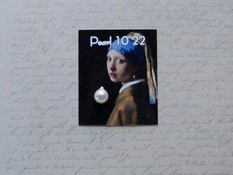 真珠(8.5ミリサイズ) no.7の画像