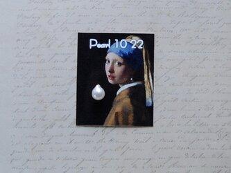 真珠(8.5ミリサイズ) no.6の画像