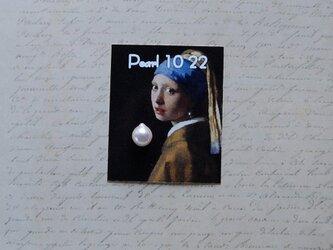 真珠(8.5ミリサイズ) no.4の画像