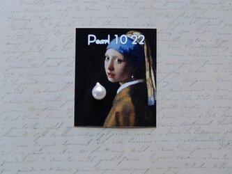 真珠(8.5ミリサイズ) no.3の画像