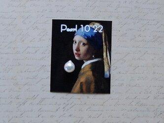 真珠(8.5ミリサイズ) no.2の画像