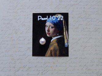 真珠(8.5ミリサイズ) no.1の画像