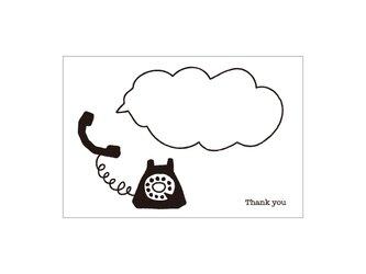 電話とありがとうのはがきの画像