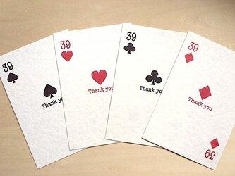 トランプの39cardの画像