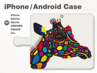 iPhone7/7Plus/Android全機種対応 スマホケース 手帳型 アニマル-キリン-きりん-ジラフ 3101の画像