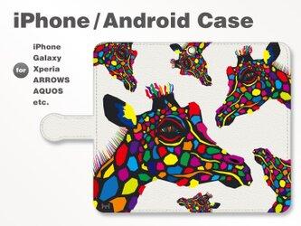 iPhone7/7Plus/Android全機種対応 スマホケース 手帳型 アニマル-キリン-きりん-ジラフ 3201の画像