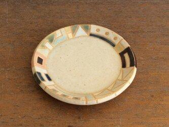 幾何学文様豆皿(丸・3寸)(No.271)の画像