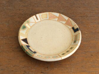 幾何学文様豆皿(丸・3寸)(No.272)の画像