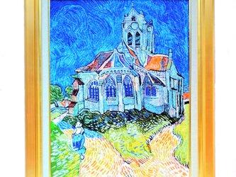 【展示品】刺繍絵画:ゴッホのオーヴェルの教会の画像