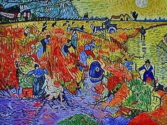 【展示品】刺繍絵画:ゴッホの赤い葡萄畑の画像