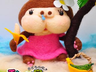 ~おさるの掟~『チンパ家』キャラクター人形 15センチの画像