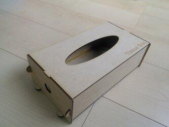MDFティッシュボックス(詰め替え用)の画像
