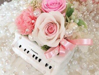 発表会 プリザーブドフラワー ピアノ ピンクの画像