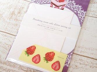 ストロベリークリームケーキのレターセットの画像
