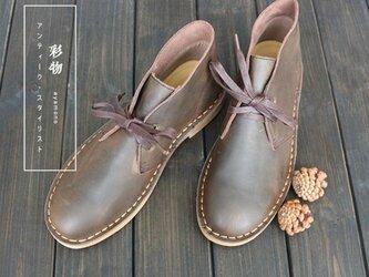 【受注製作】牛革のおしゃれブーツ シンプルな丸トウ 茶褐色 BG209の画像