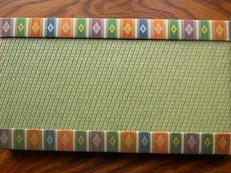 桐生雛生地ミニ畳~山紫 ~新緑色の画像