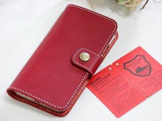 受注生産 栃木レザー ヌメ革 iPhone6/6sケース 手帳型 レッドの画像