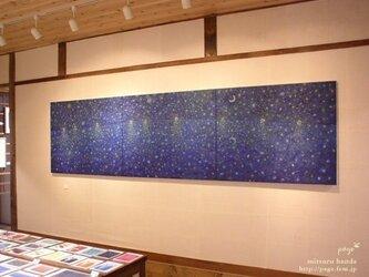 やわらかな海の星明りの画像