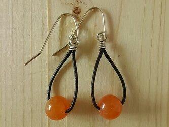svf leather - オレンジアベンチュリンの画像