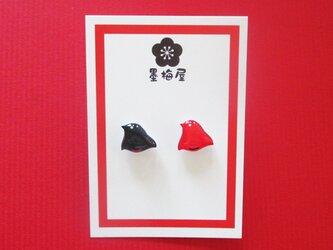 千鳥ピアスVer.2黒×赤の画像