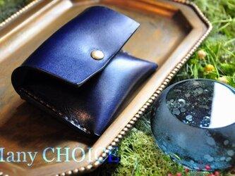 革の宝石・ルガトー・コインケース(紺)の画像