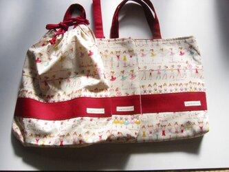 入園・入学袋物3点セット(バレリーナ)の画像