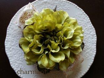 コサージュ ダリア 抹茶グリーンの画像