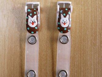 手描きバンドクリップ2個セットF ⭐︎移動ポケットなどにの画像
