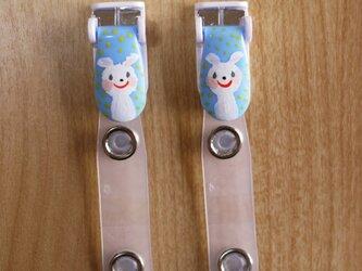 手描きバンドクリップ2個セットM⭐︎移動ポケットなどにの画像