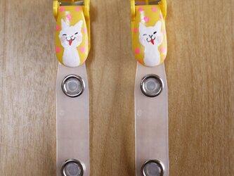 手描きバンドクリップ2個セットY⭐︎移動ポケットなどにの画像