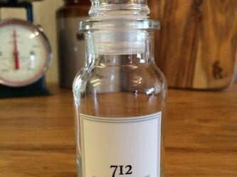 WH-G スパイス瓶の画像