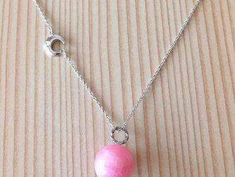 【アウトレット価格】成功の石ピンク翡翠のチャームの画像